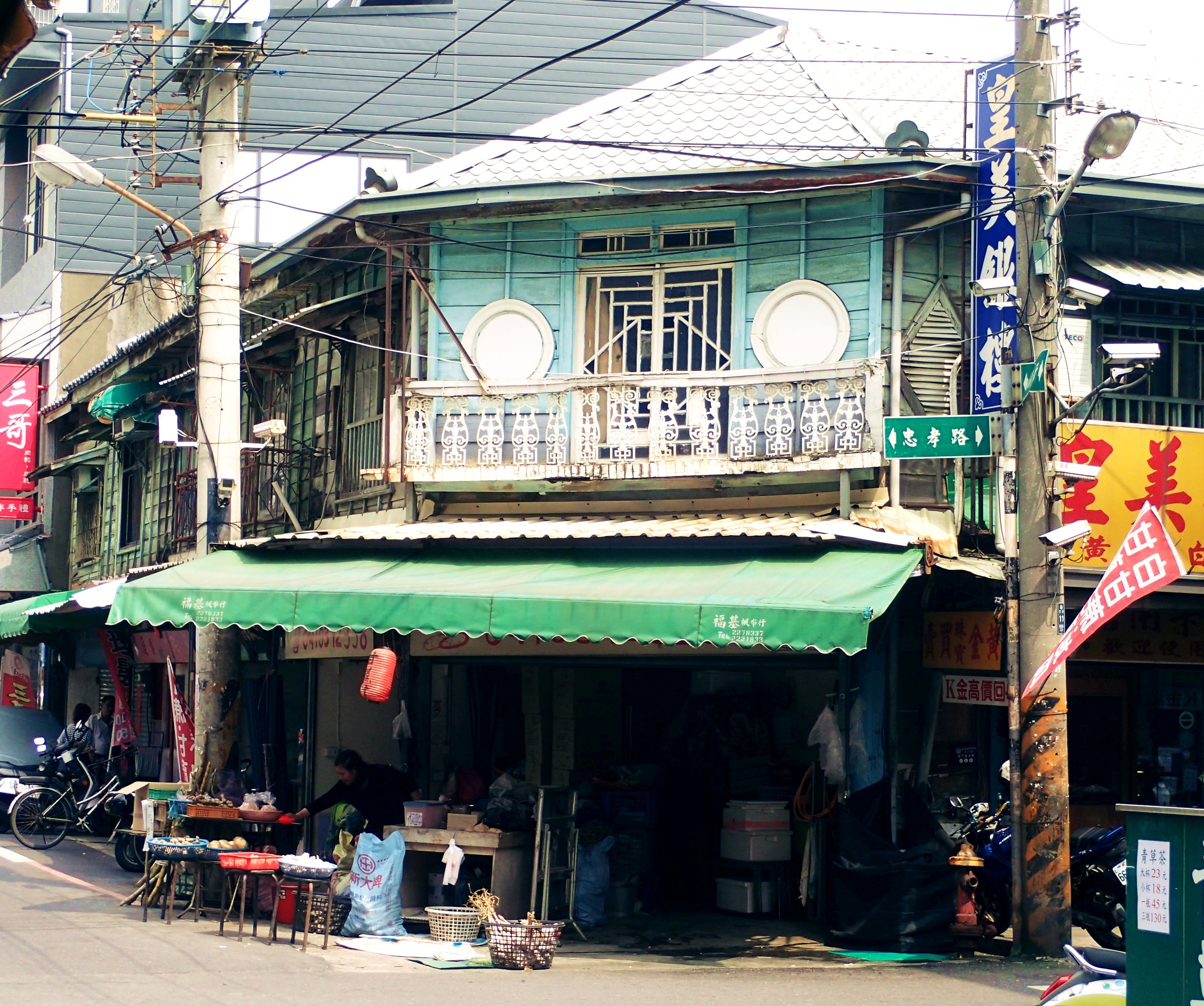 Chiayi's small scale historic streets. 30's art deco meets old Japan.