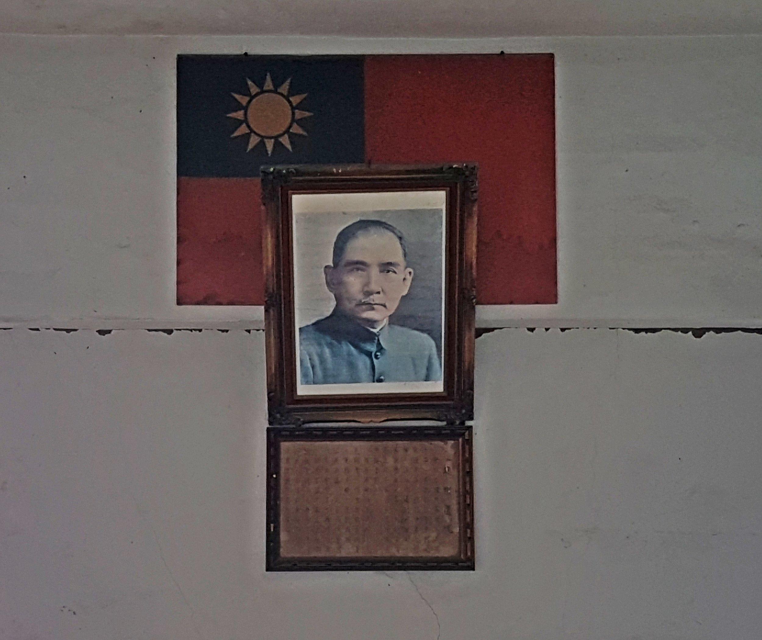 Sun Yat Sen still hanging proudly
