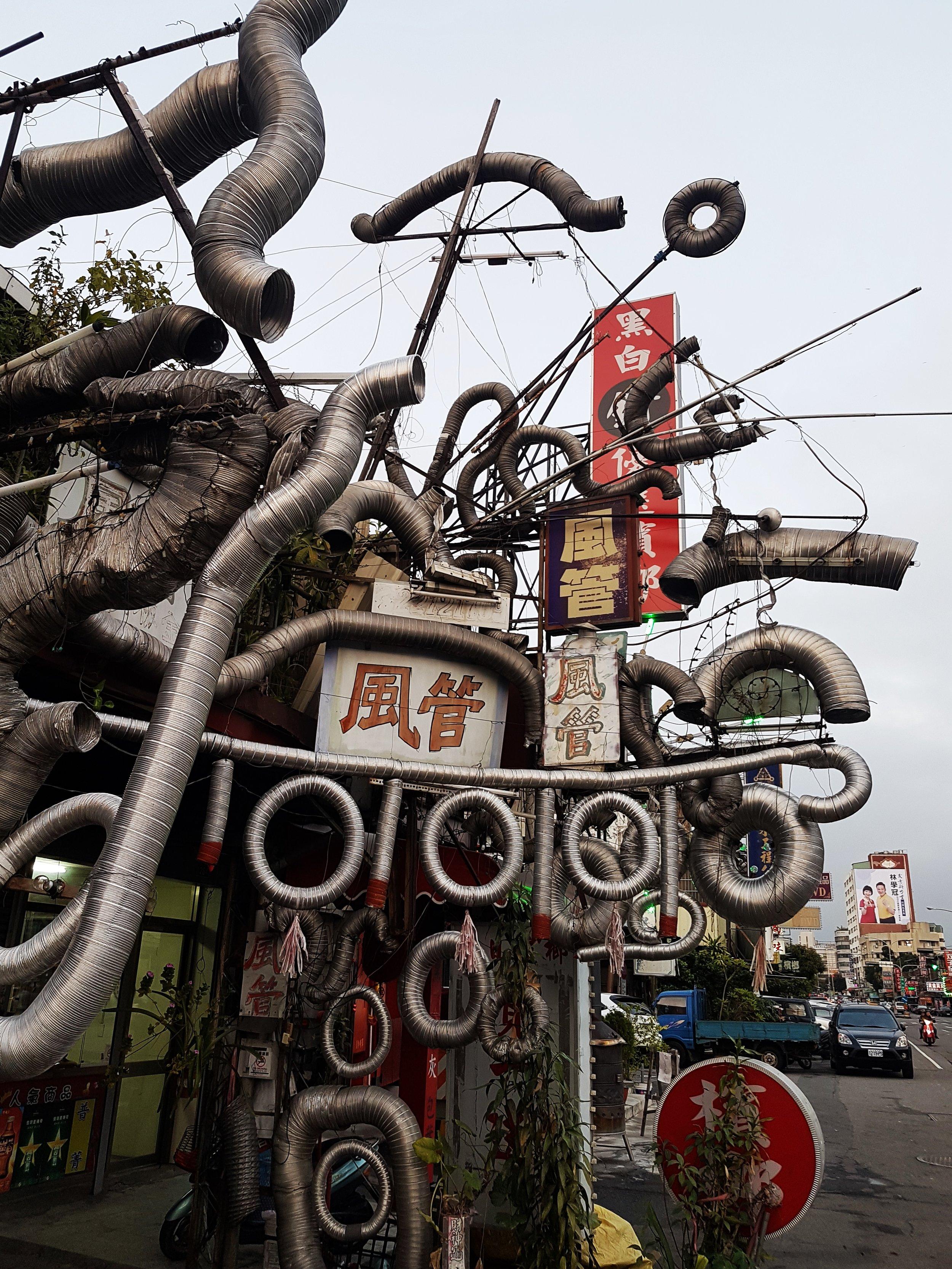 Unusual shop display on the edge of Shuiyuan