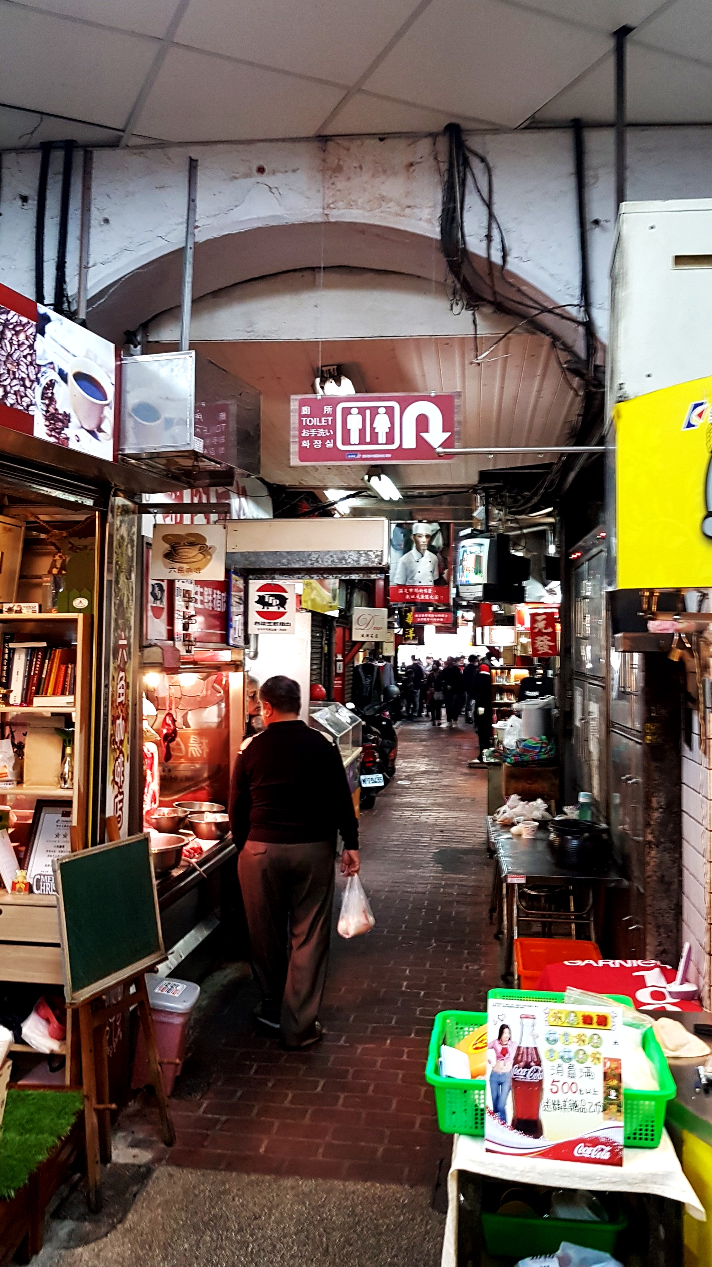 Inside Taichung's 2nd Market