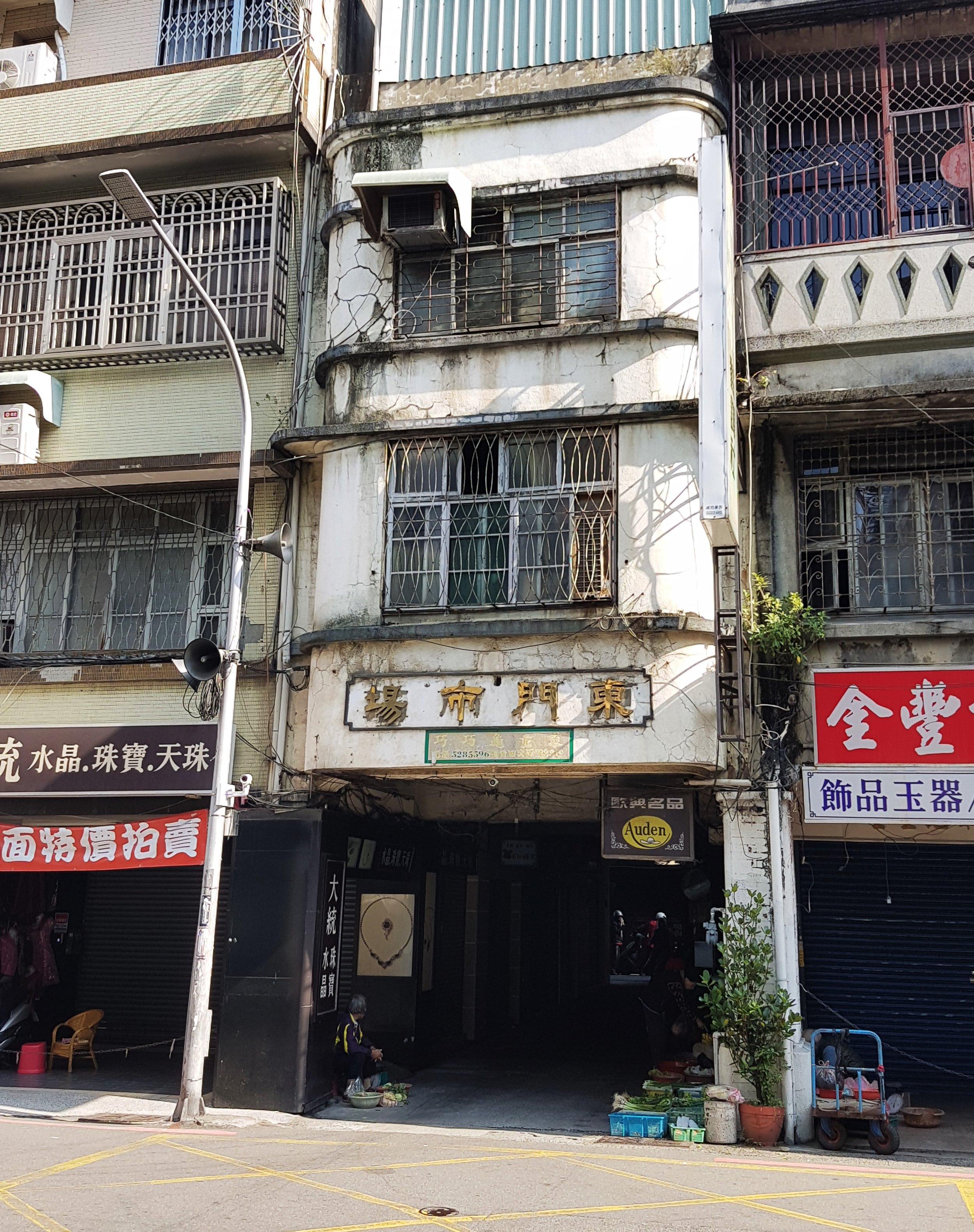 Dongmen Market, Hsinchu. Entrance and inner courtyard