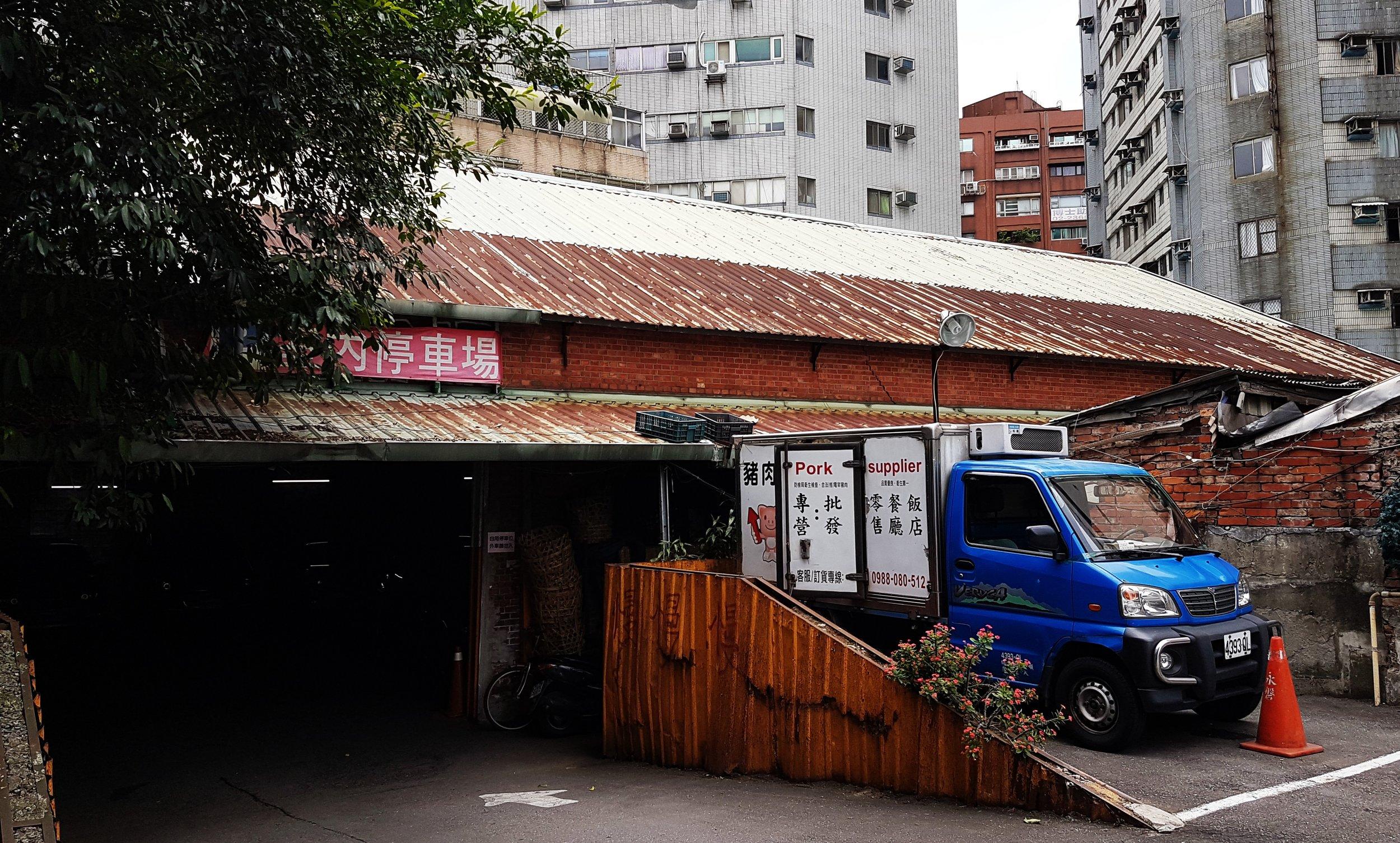 Guting Old Market (now a car park)