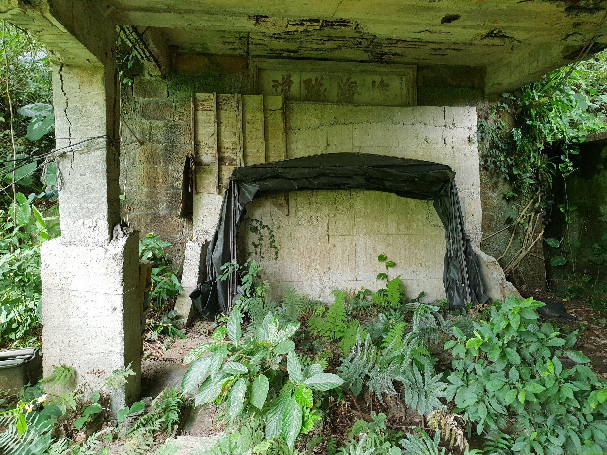 Linhai tunnel
