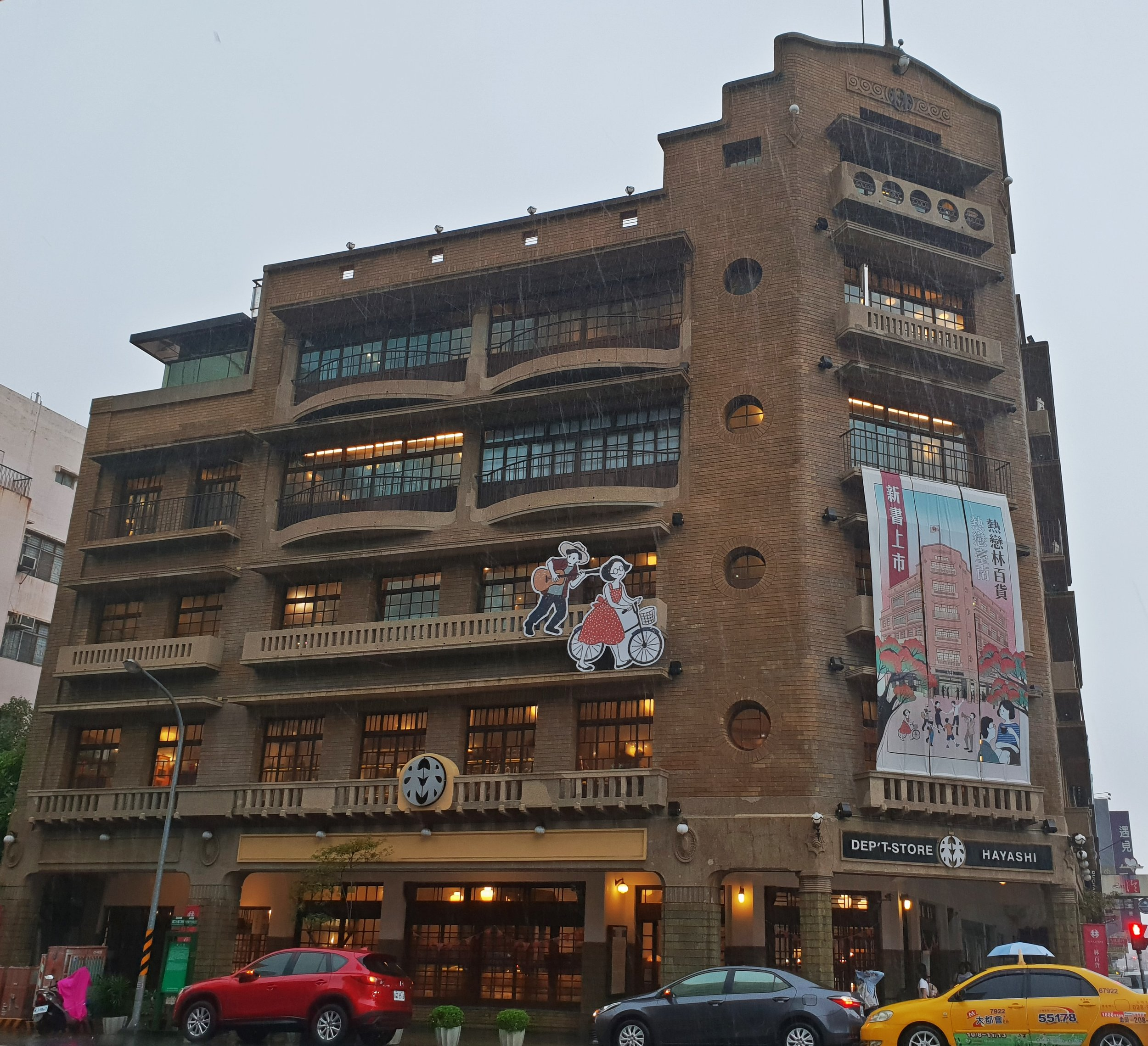 The famous Hayashi Department Store dates from the 1930's, a time when Tainan was on a building spree