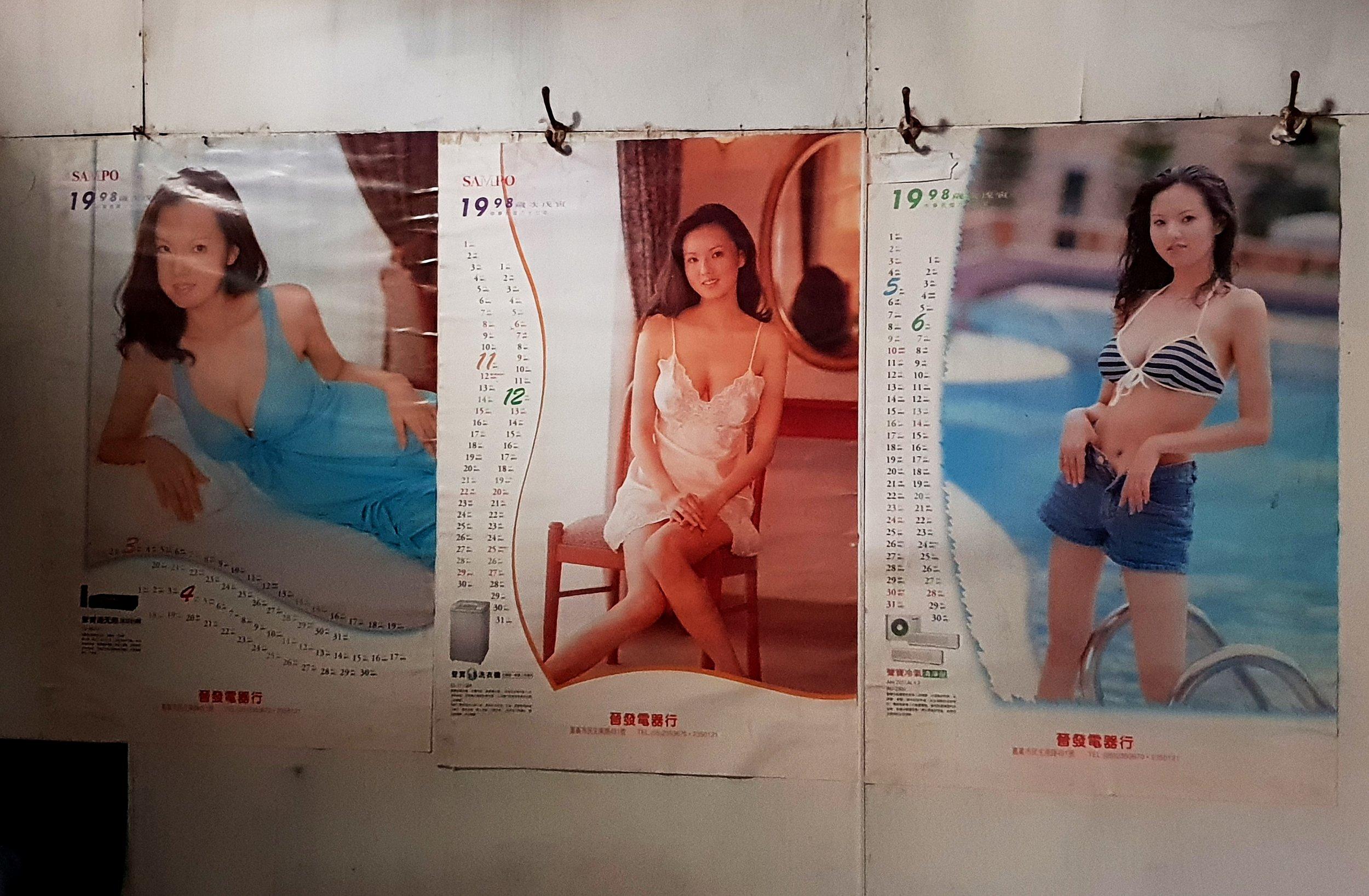 1998 calendar inside the a warehouse home