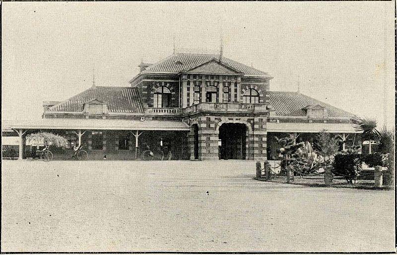 Taipei Main 1901 building
