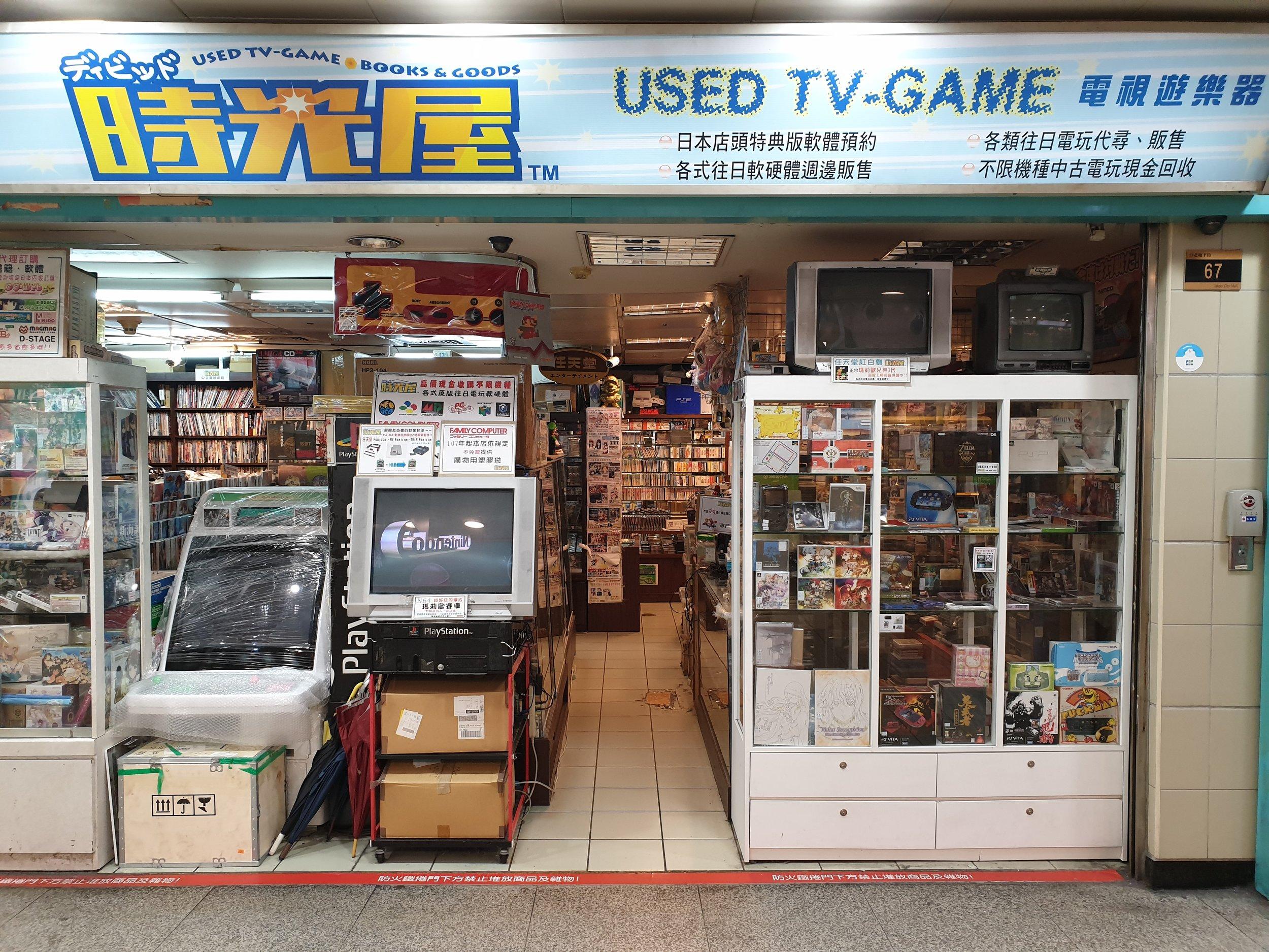 A bizarre Bin Laden action figure and retro gaming