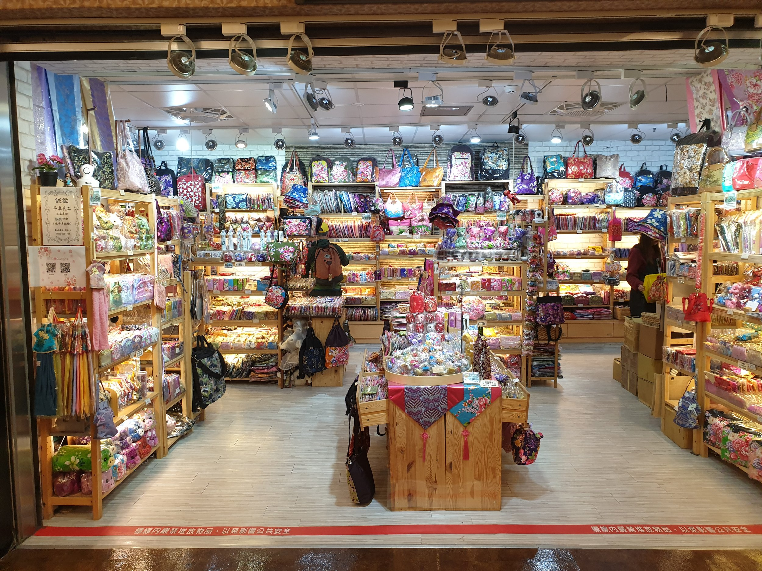 Typical Zhongshan Metro Mall shop