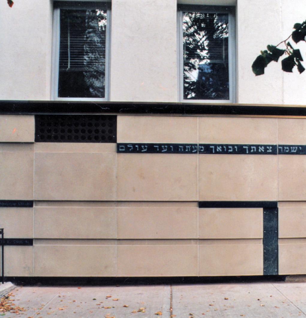 TalmudTorah1.jpg