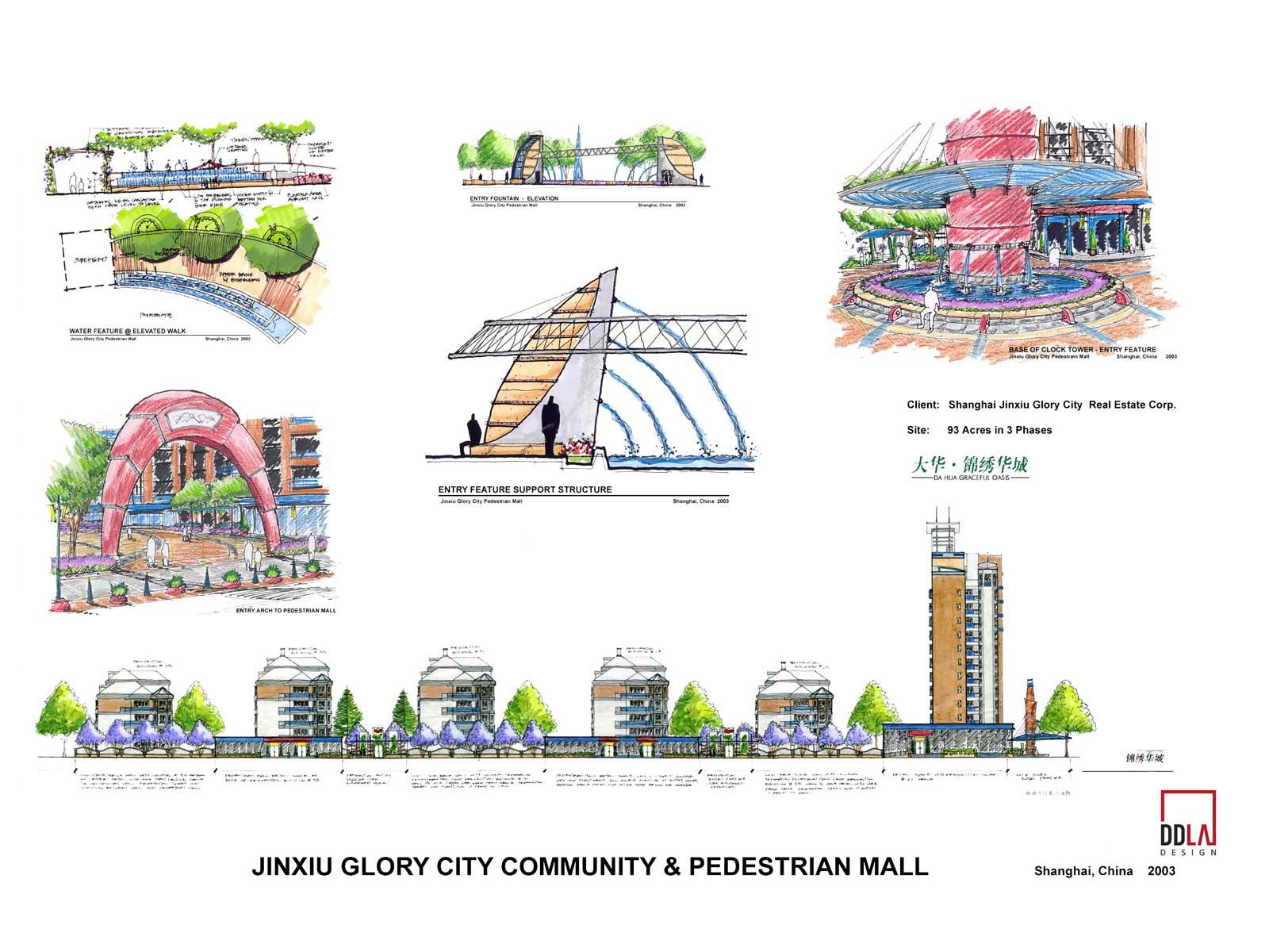 china_jinxiu-glory-city-2.jpg