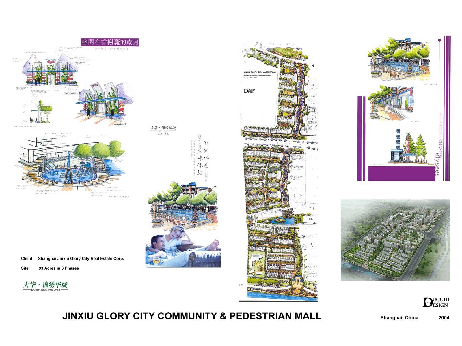 china_jinxiu-glory-city-1.jpg