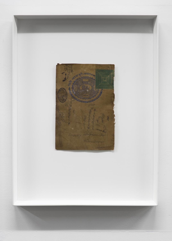 150430-Gnitniap-07.jpg