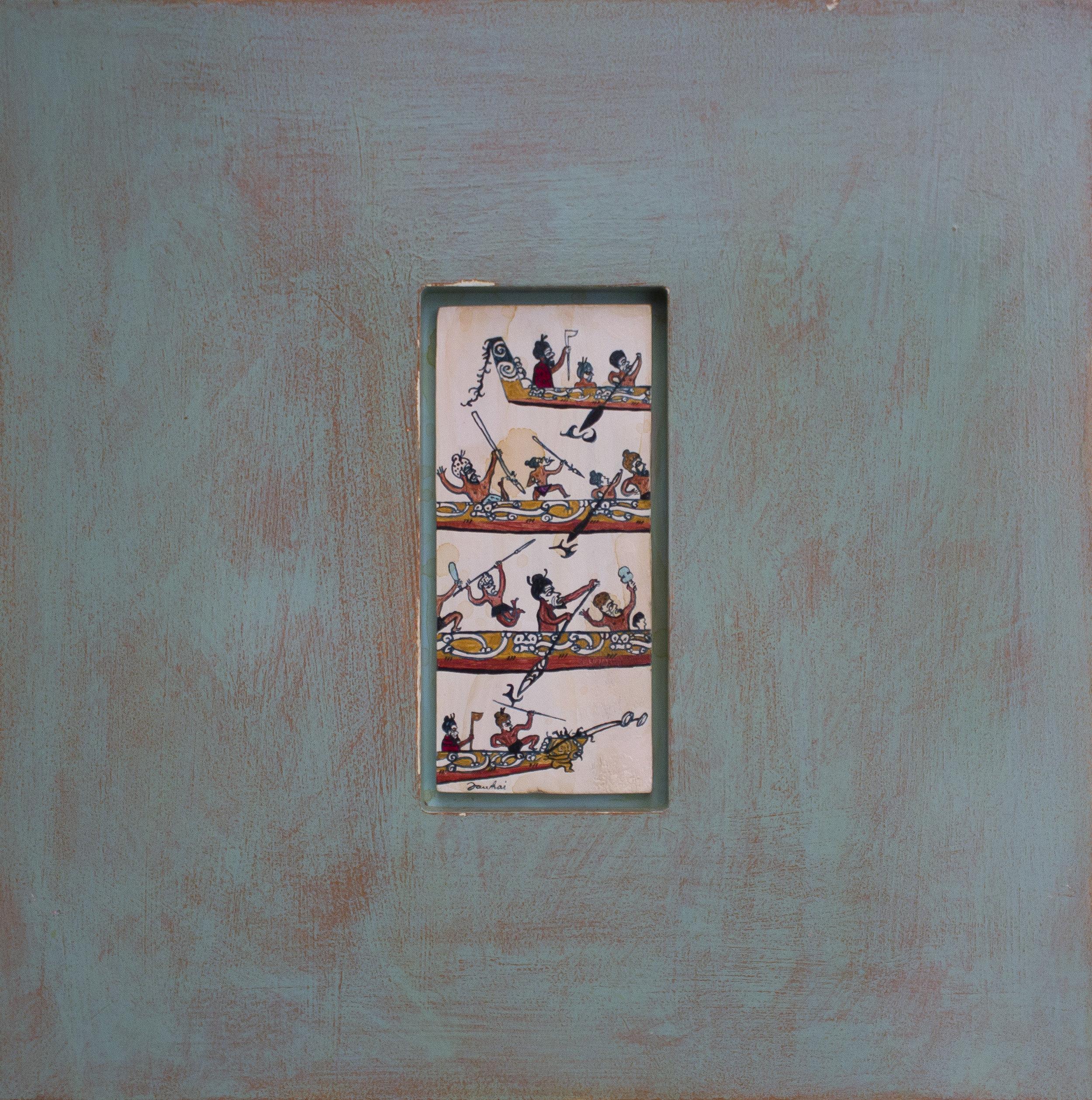 Ehara taku toa, he takitahi, he toa takitini, 2016 380 x 380 x 35mm    This work represents accomplishment through unity.