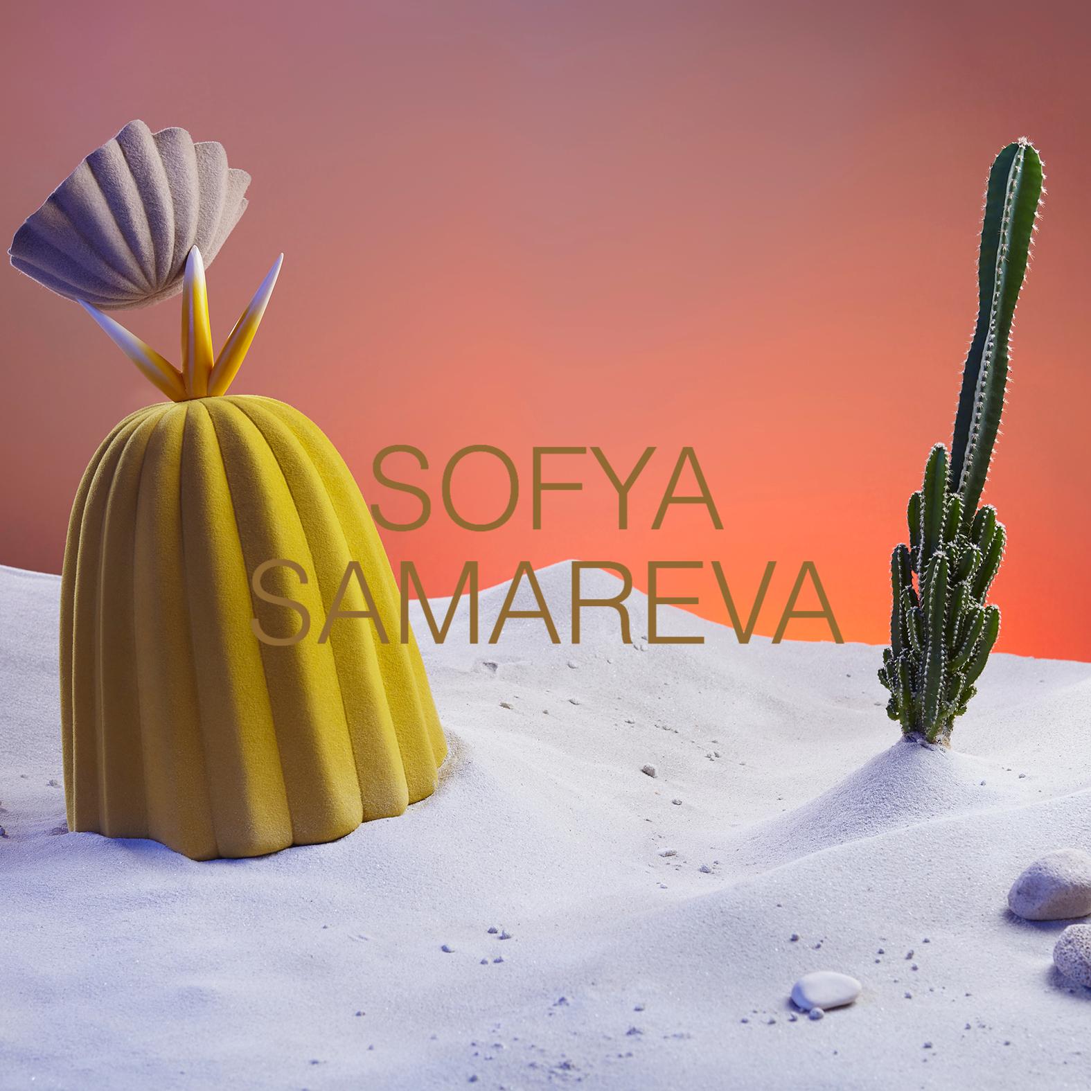 Sofya Samareva