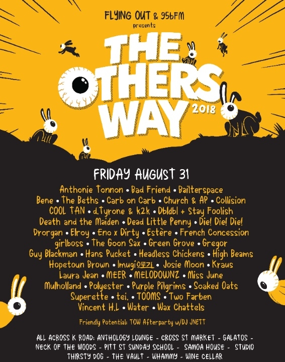 THE OTHERS WAY FESTIVAL 2018
