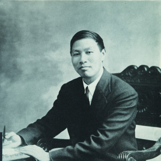 Watchman Nee, founder of 200 churches