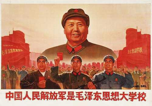 A poster from the  Cultural Revolution , featuring an image of  Chairman Mao , and published by the government of the  People's Republic of China .