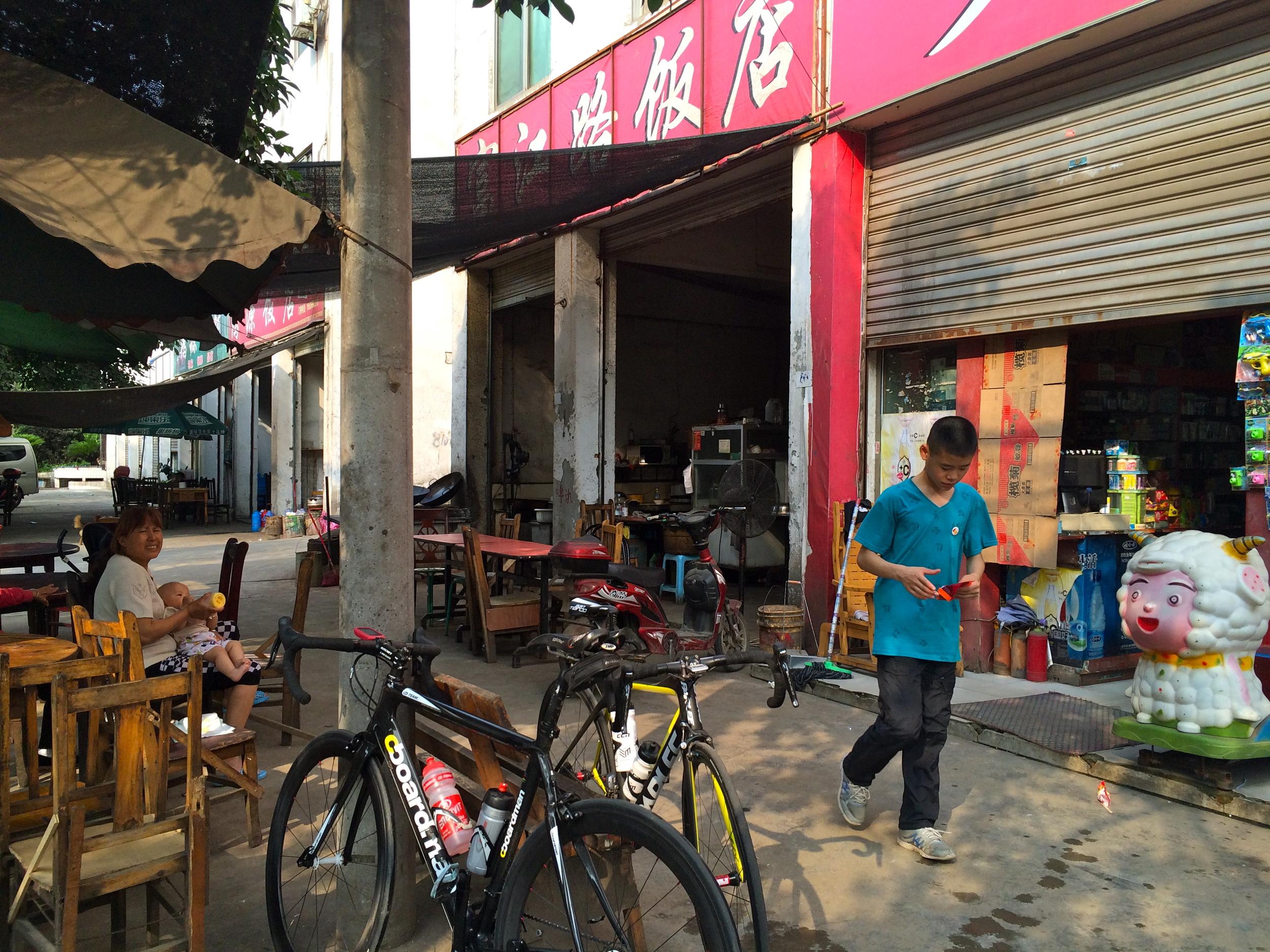 Our restaurant in Chengdu