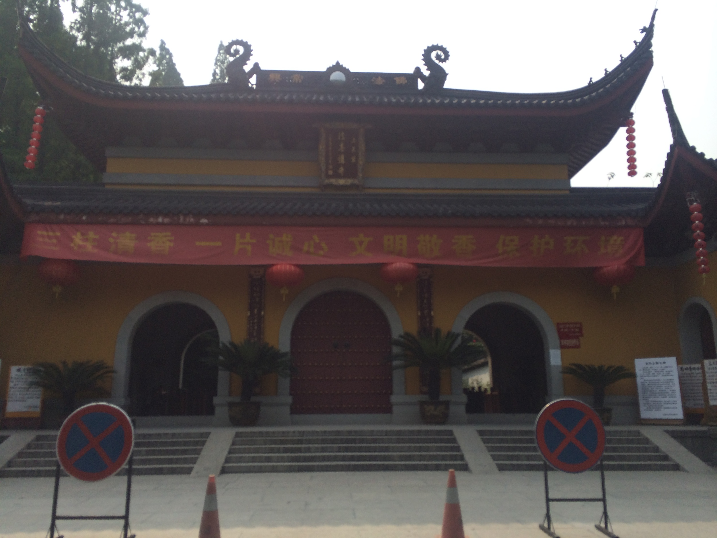 Another astonishing temple, LingYin Temple