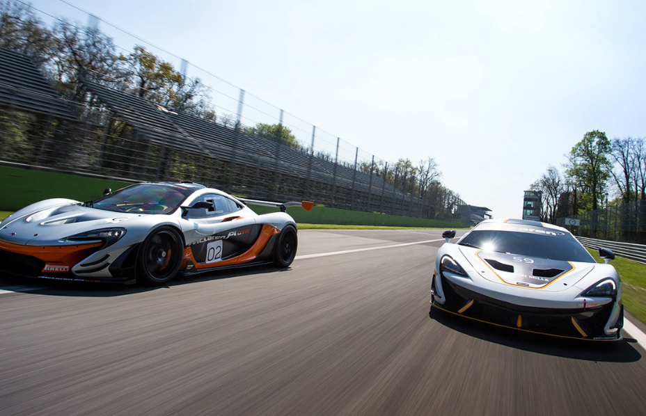 Enjoy a thrilling driving experience at McLaren Leeds for two.