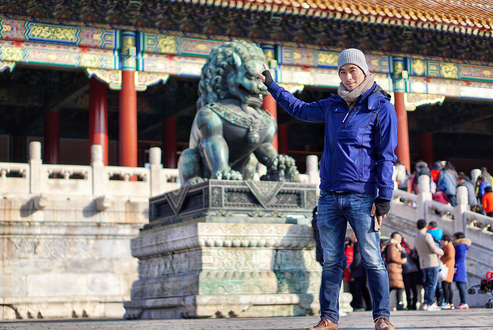Forbidden City November 2016
