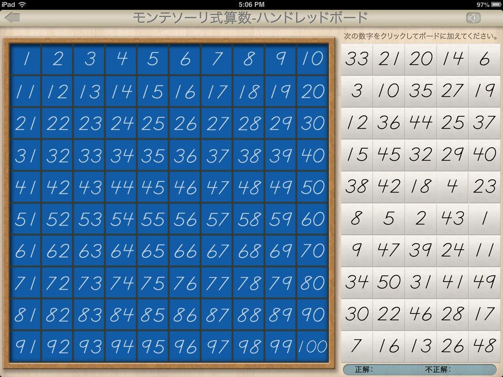 screen1024x1024-14.jpeg