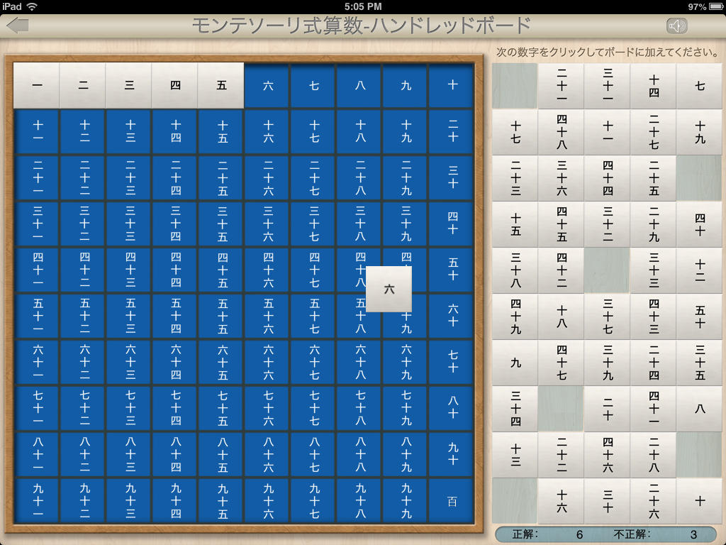 screen1024x1024-12.jpeg