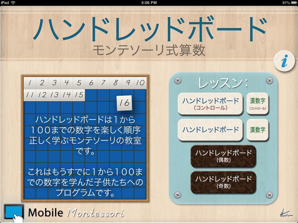 screen1024x1024-10.jpeg