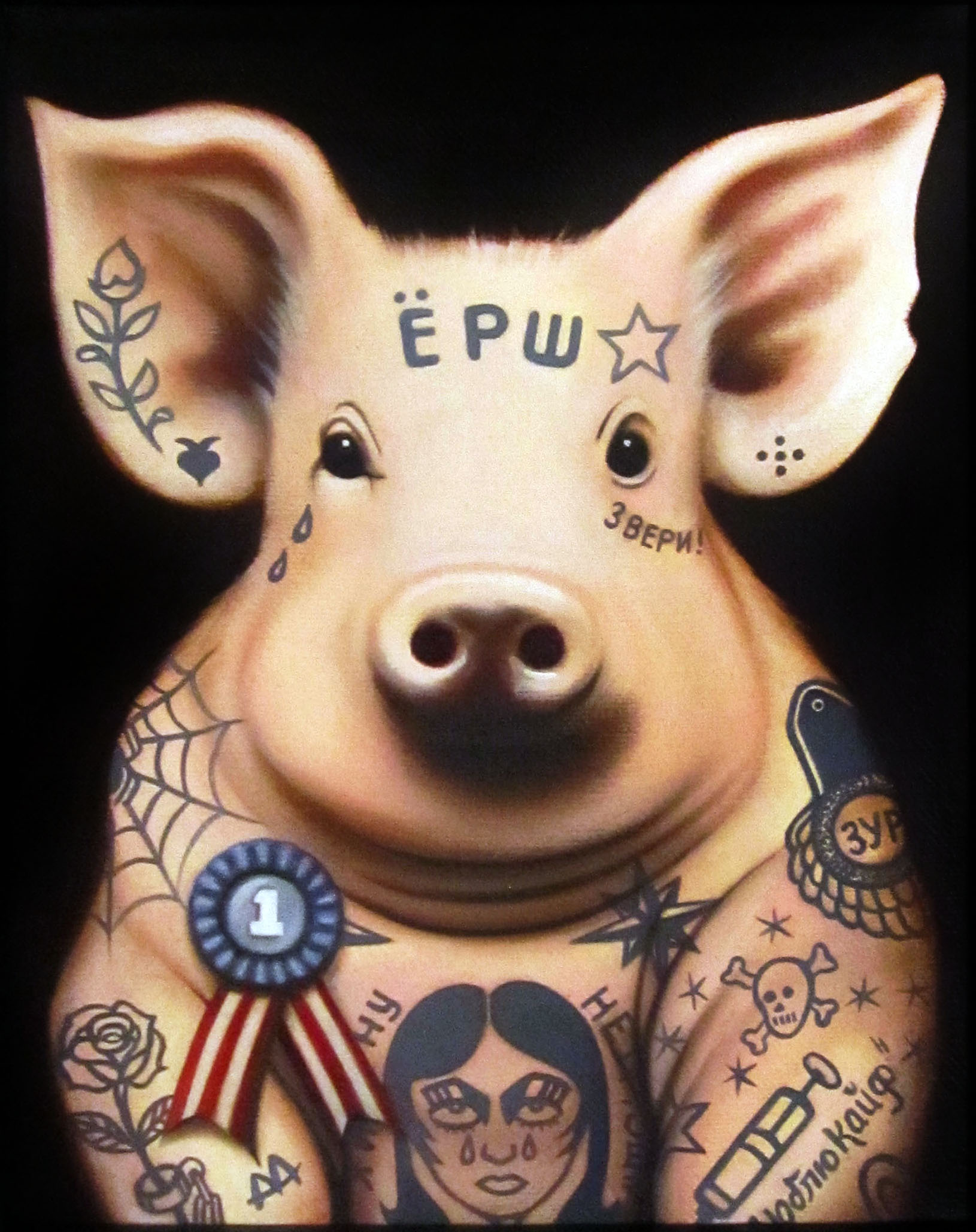 Wimsey the Tattooed Pig