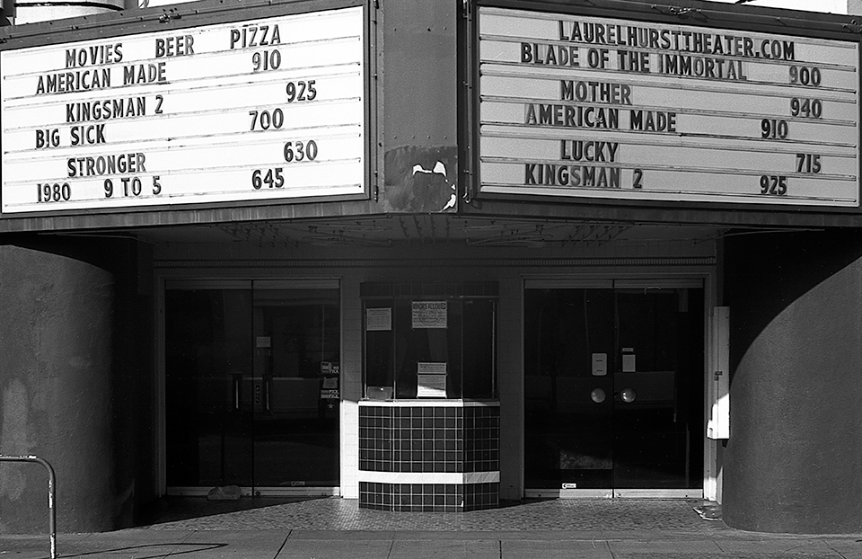 Laurelhurst Theater, Portland, Oregon