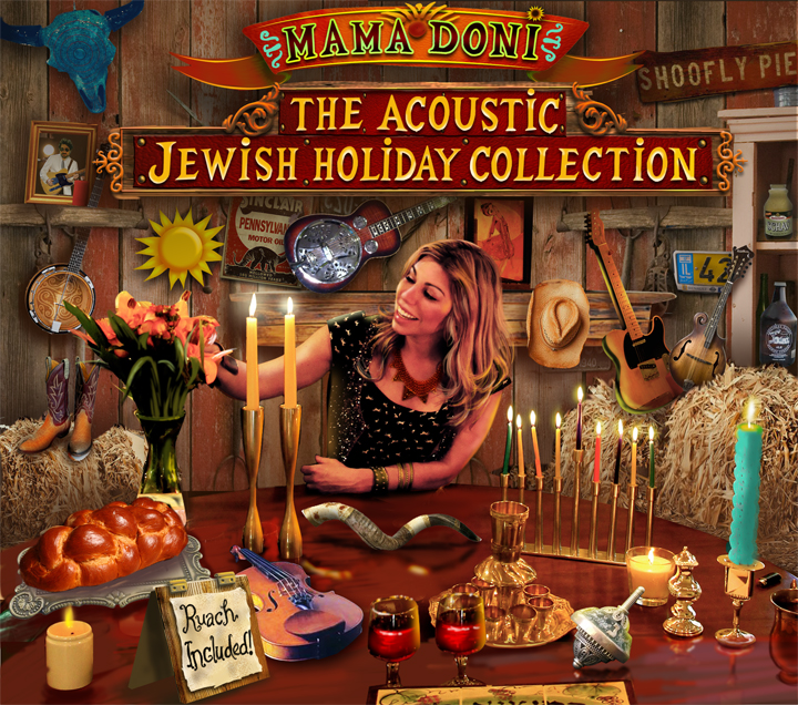 Copy of Acoustic Jewish Holiday Collection