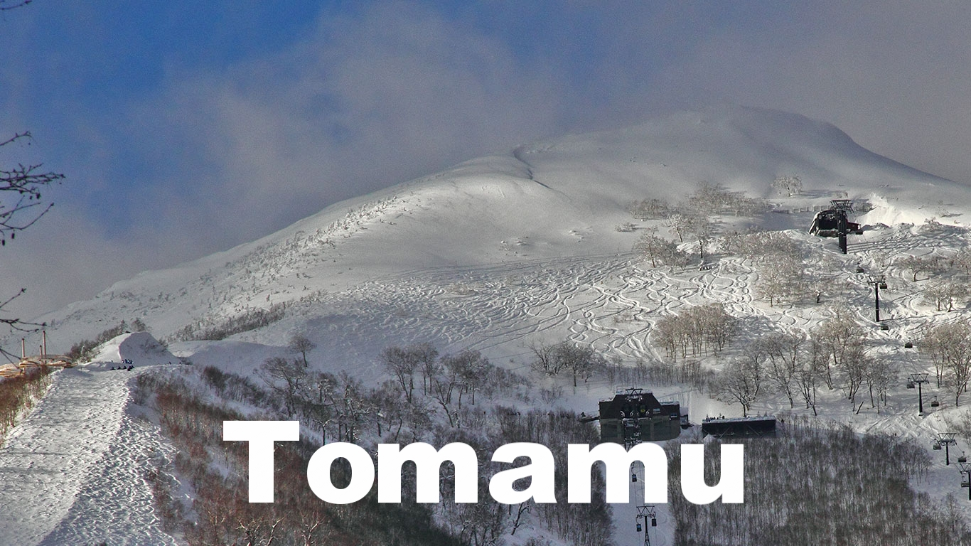 tomamu_powder_tracks.jpg