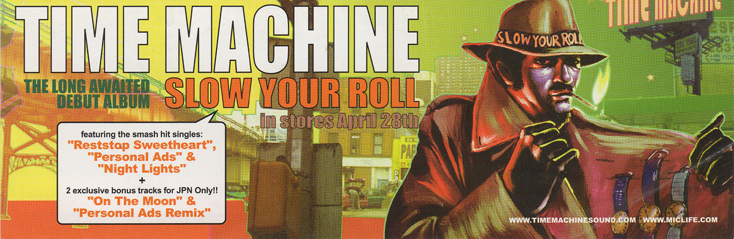 Time Machine ad   front  Japan