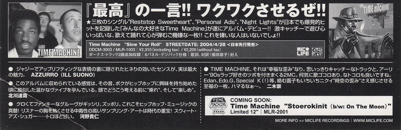 Time Machine ad   back  Japan