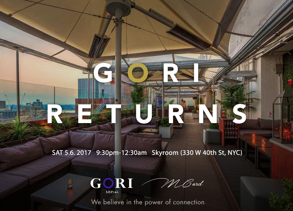GORI Returns 5_6_2017.png