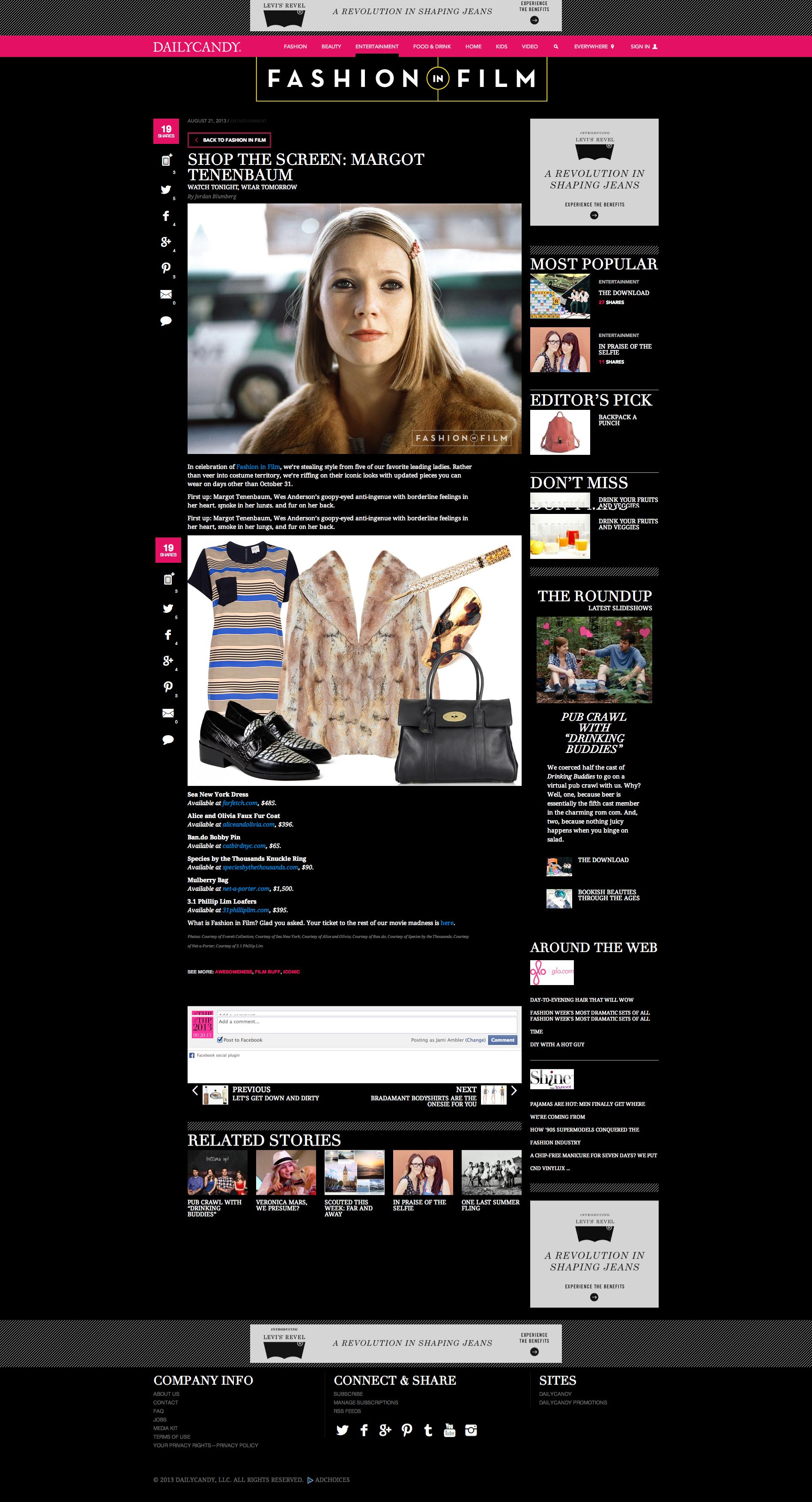 Shop the Screen  Margot Tenenbaum   Everywhere   DailyCandy.png