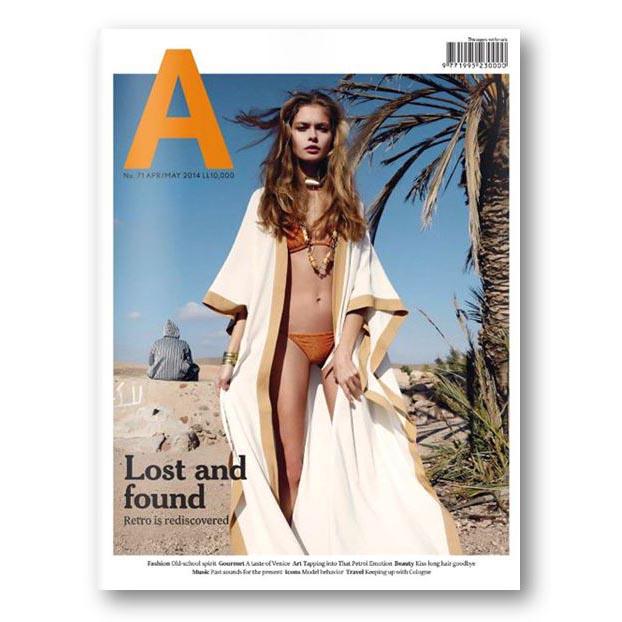 Aïshti Magazine, Apr-May 2014