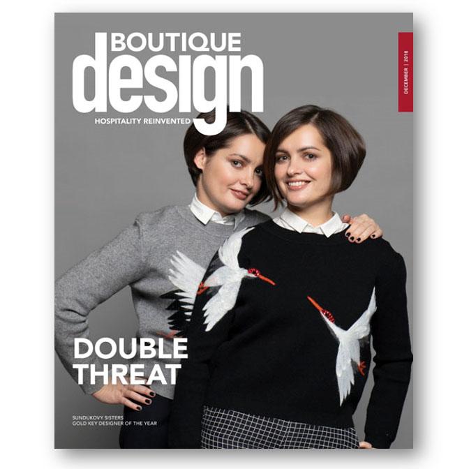 Boutique Design, Dec 2018