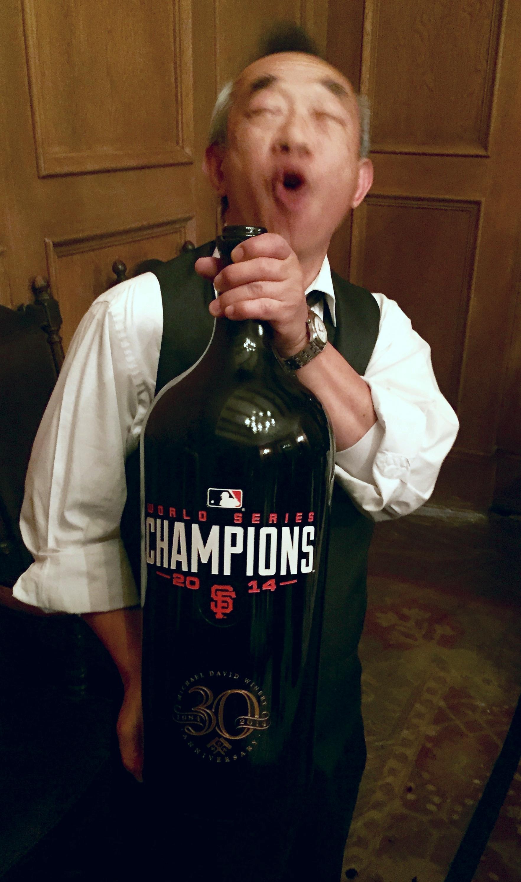 BBP 2015 MDW Giants Bottle.jpg