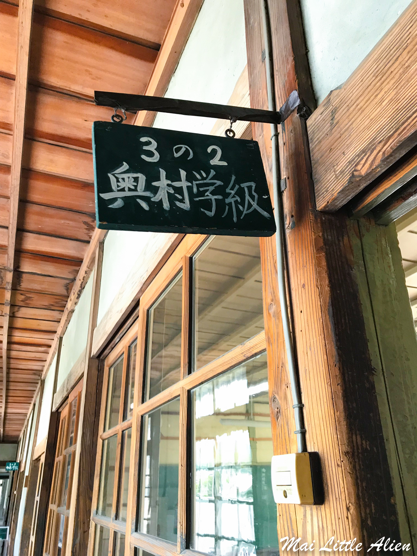 senkyo_jinjo_school-9.jpg