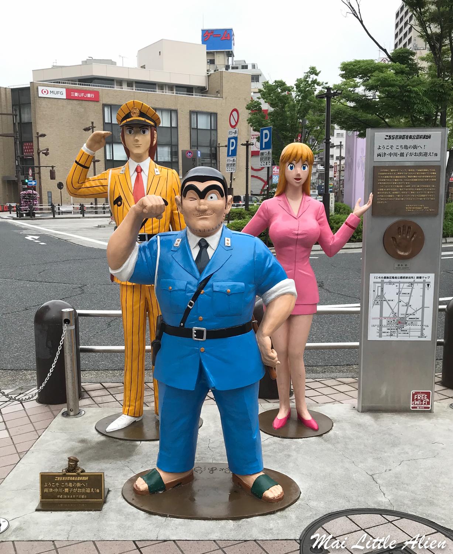 ryotsu_kameari-2.jpg