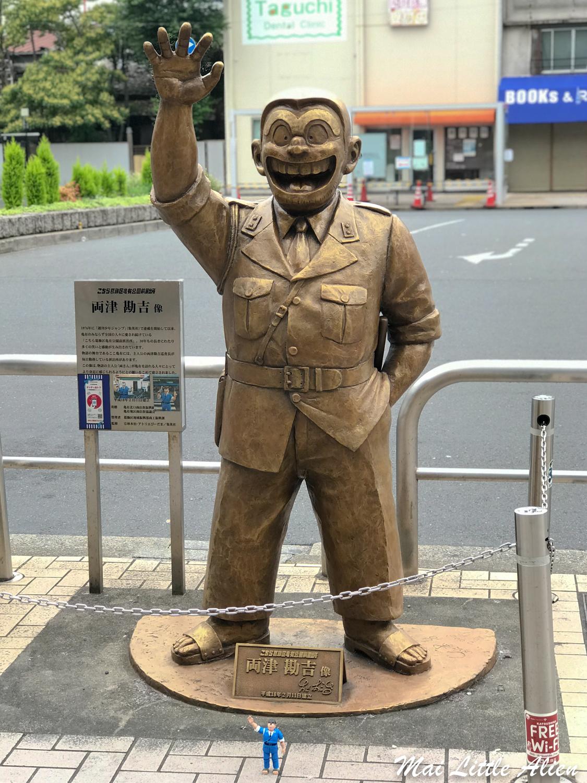 ryotsu_kameari-13.jpg