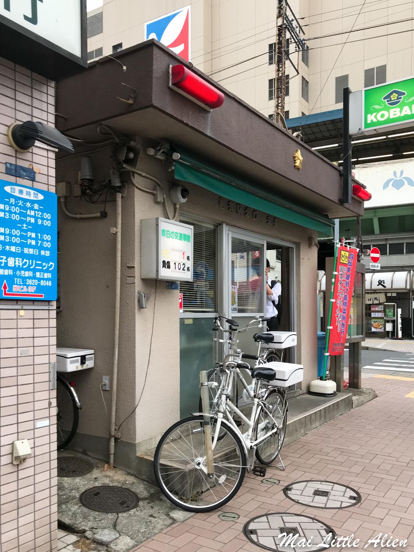 ryotsu_kameari-koban-1.jpg