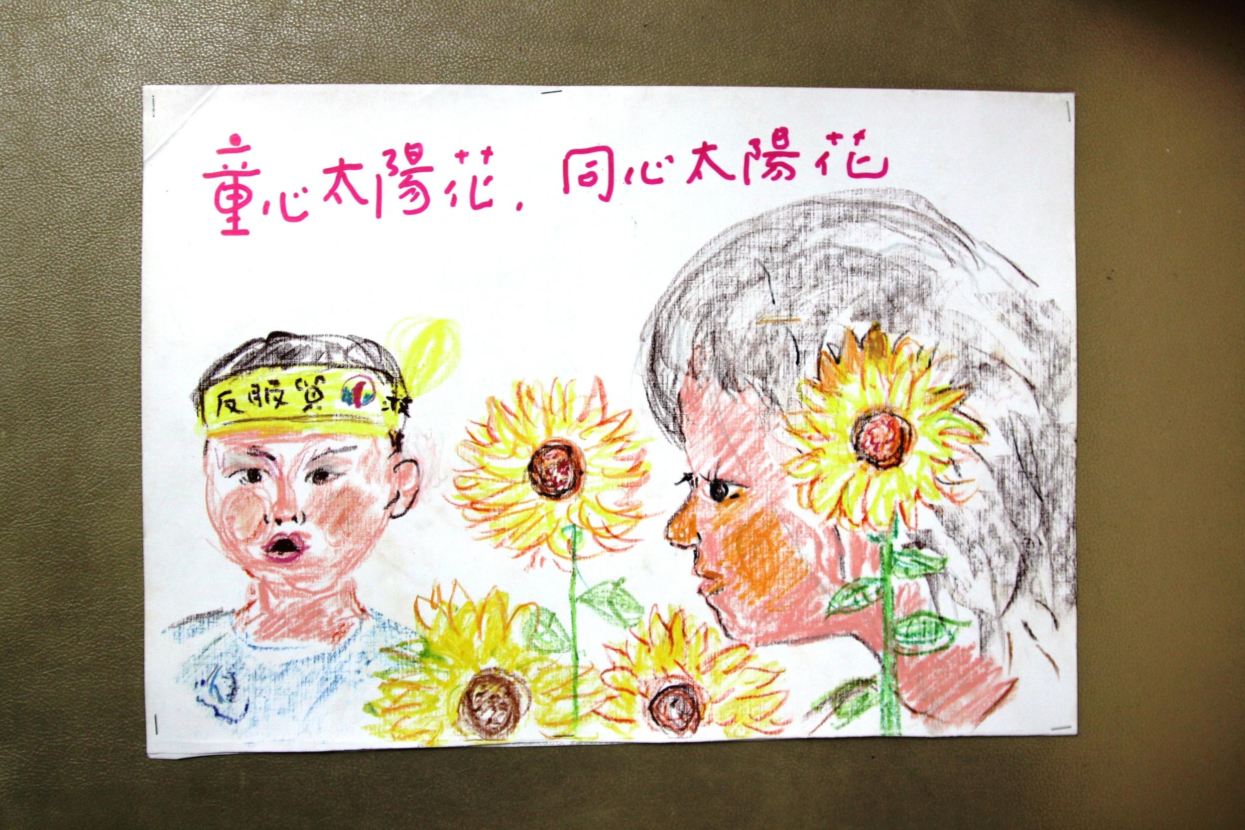 68 by 鄭明進老師作品.JPG