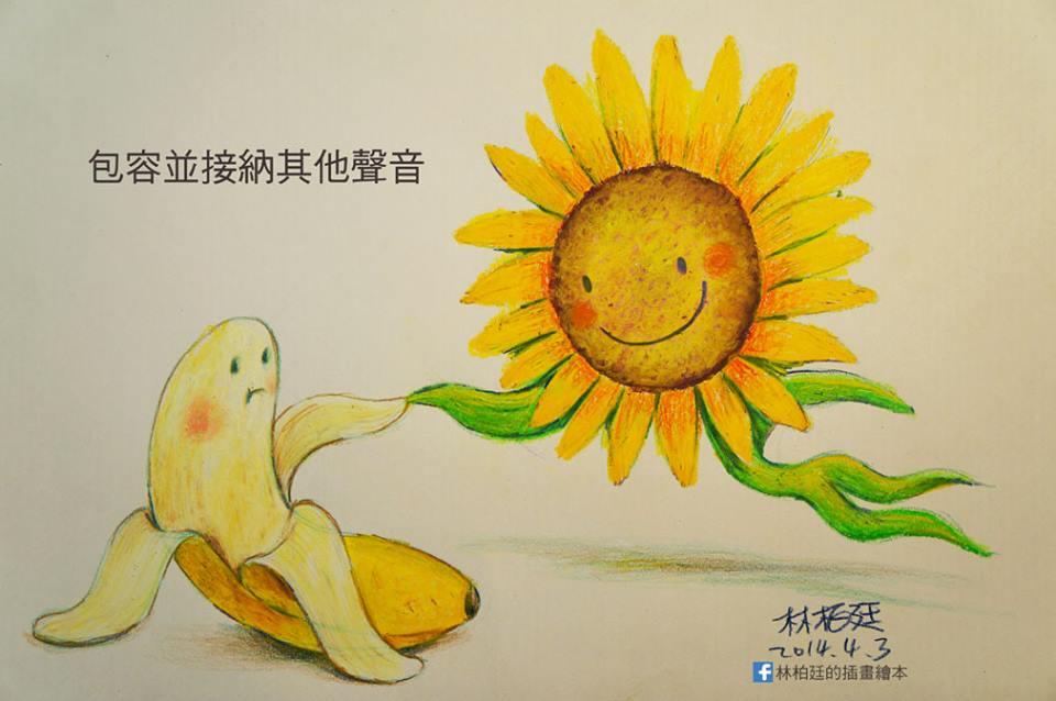 一起創世紀!!  兒童插畫繪本畫家林柏廷