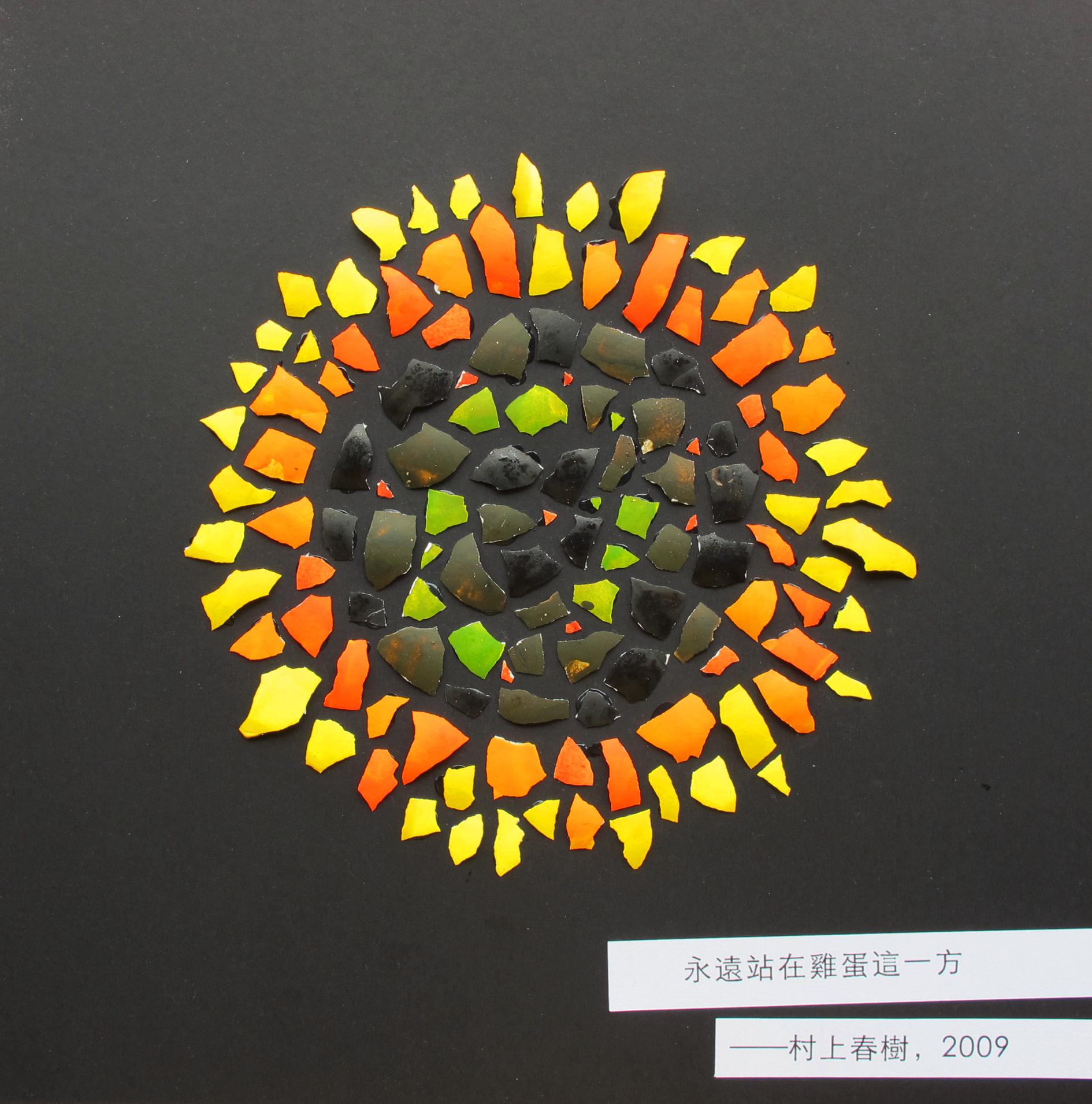 姚若潔 20140409.jpg