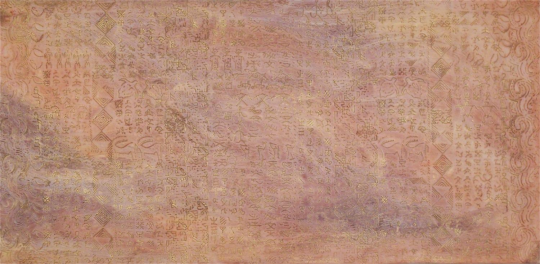 "Mauka (Hawaiian - inland) 63"" W x 41"" H x 2"" D Acrylic & oil on archival board"