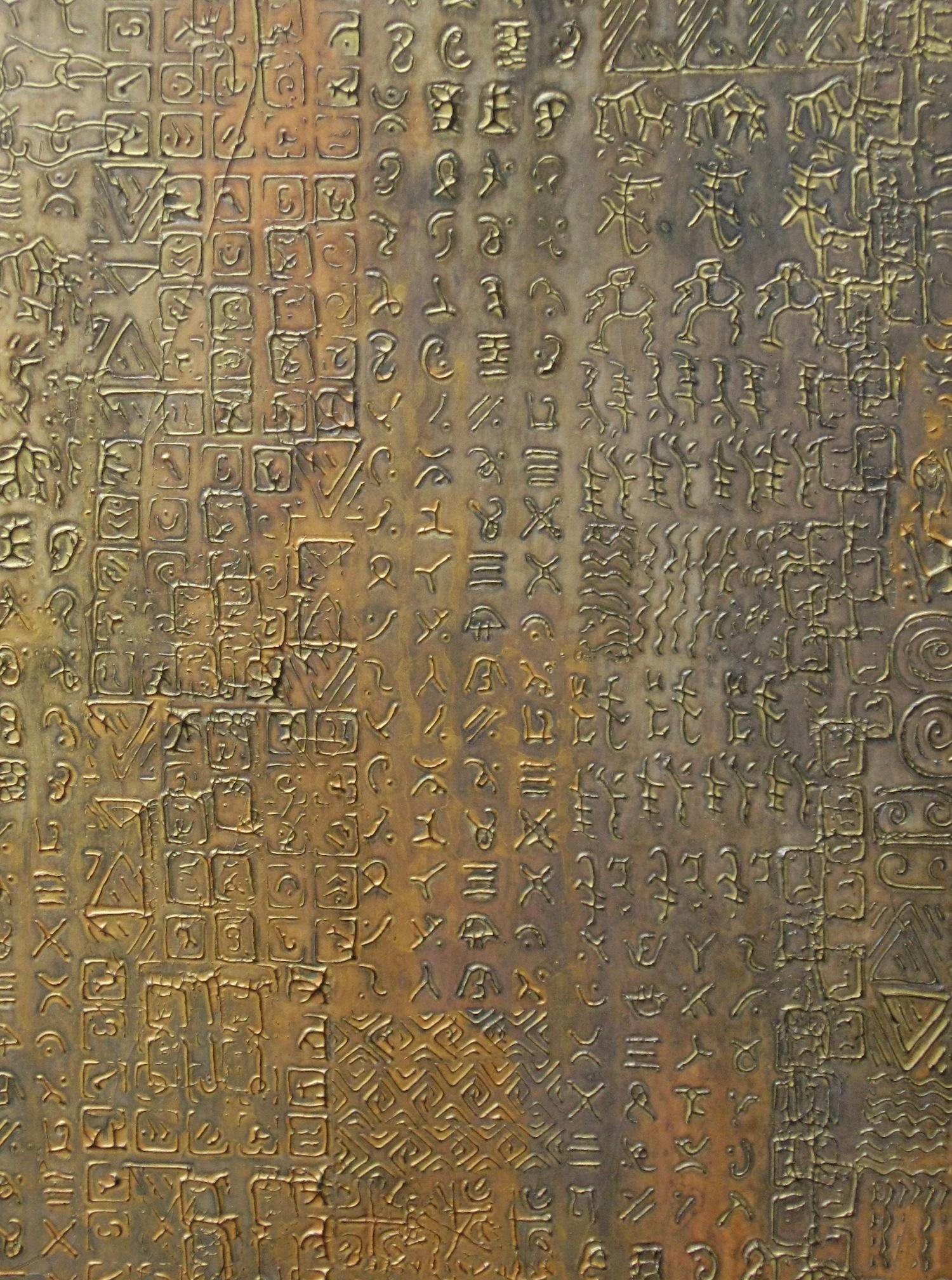 Harambee 1 - 3 Detail