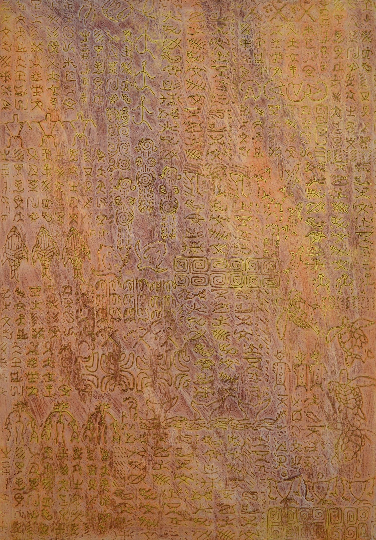 "Honua (Earth) # 1 of 2 @ 28"" W x 40"" H x 2"" D Acrylic & oil on archival board"