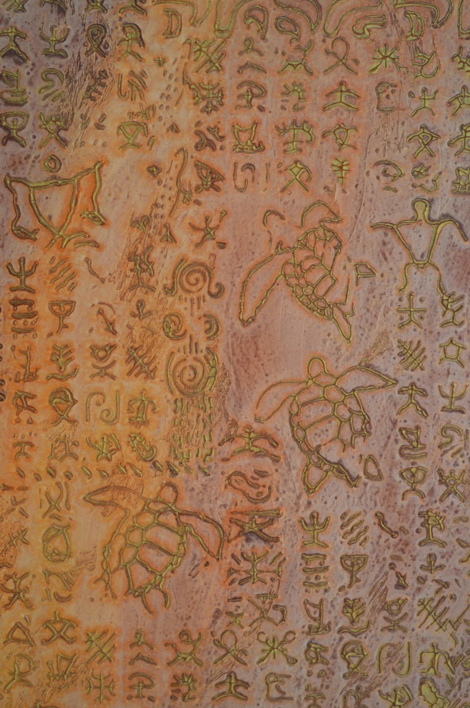 Honua (Earth) Detail